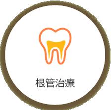 ひめじま歯科の「診療内容」4画像