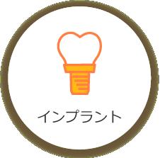 ひめじま歯科の「診療内容」6画像