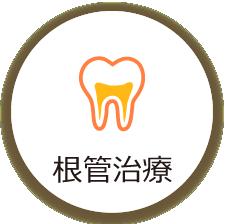 ひめじま歯科の「診療内容スマホ用」4画像