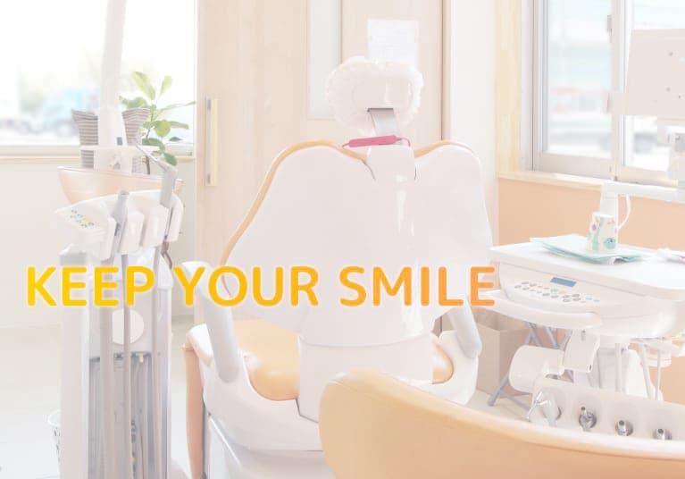 ひめじま歯科の「トップメインスマホ用」画像